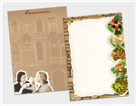 бланк меню ресторана - фото 9